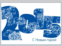Друзья, скоро Новый год!