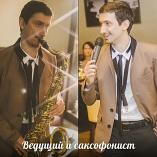 ! Давид Сафарян