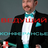 Александр Васильевич Бахаревский