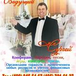 Сергей Неробеев